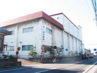 現在の場所に工場を移転しました。